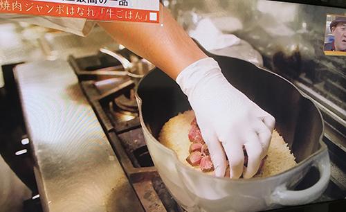 人生最高のレストラン 岩ちゃん