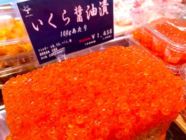 北海道 長谷川商店