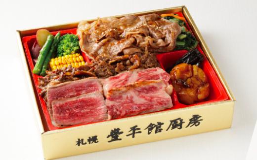 札幌 豊平館厨房