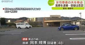 岡本規博 病院