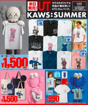 kawsT恤衫
